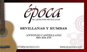 Nuestra nueva y mejorada tarjeta, obra de nuestro Rafael García.